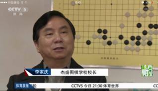 CCTV5专题访问1