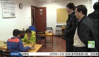 CCTV5专题访问3