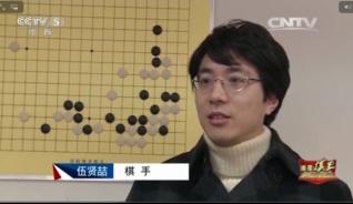 CCTV5专题访问4